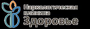 """Медицинский Центр """"Здоровье"""""""