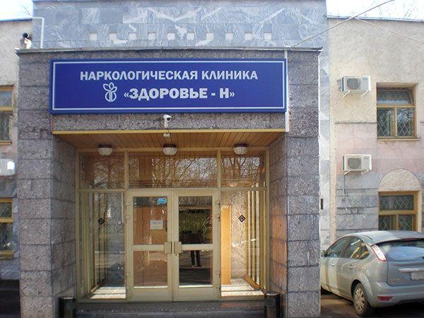 Медецинский центр панацея находится по адресу хабаровск краснореченская улица 20, время работы: пн-пт 09:00-19:00