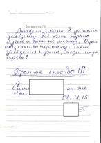 Лечение алкоголизма методом гипноза p=41 алкоголизм лечение по днепропетровской области